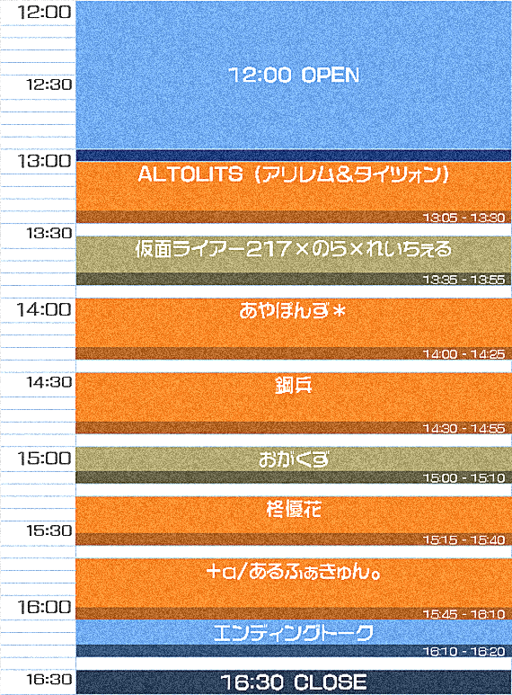 1_banner